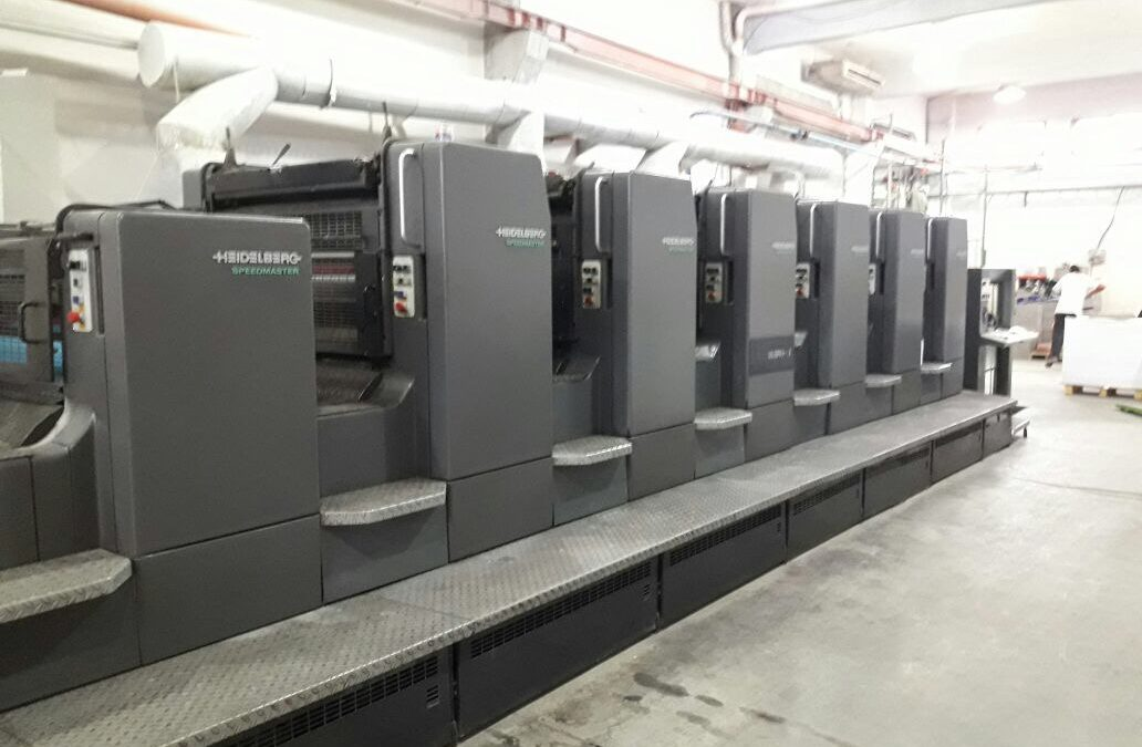 Heidelberg CD 102-6 LX, 6-Color Plus Coating Offset Printing Press