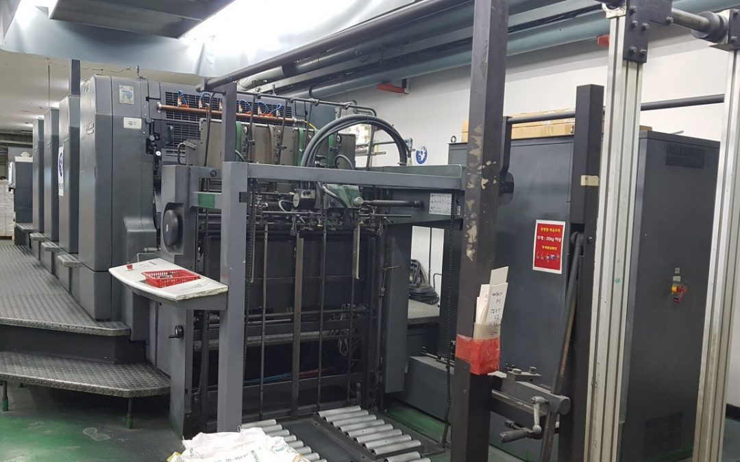 Heidelberg CD 102 4 UV, 4-Color Plus Coater Offset Printing Press